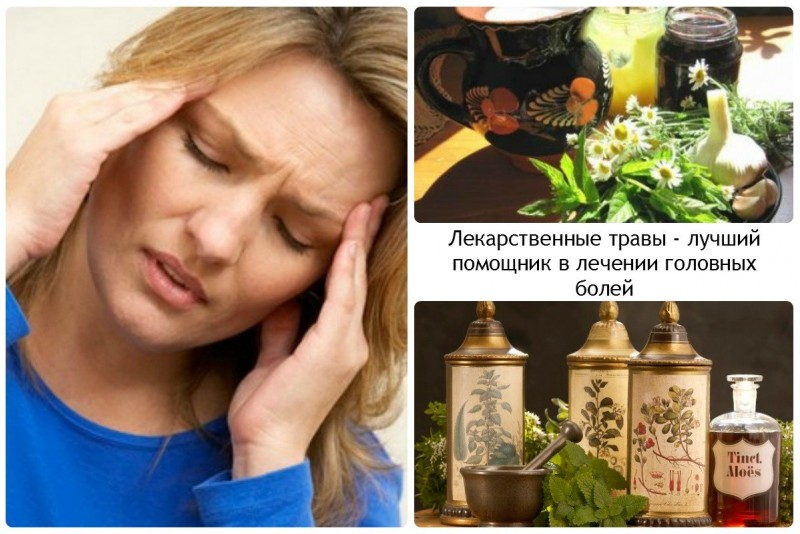 Профилактика мигрени препараты