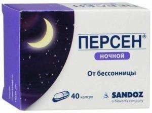 Снотворное без рецептов для крепкого сна: список средств моментального действия, дешевые, для взрослых и пожилых людей